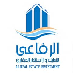 Al Rifai Real Estate Investment
