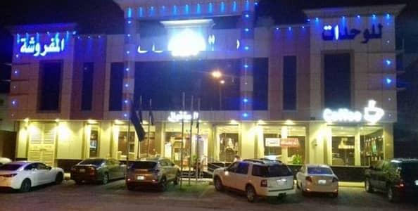 عمارة سكنية  للبيع في الرياض، منطقة الرياض - للبيع عمارة شقق مفروشة بالرياض حى الخليج