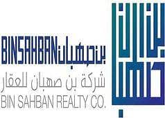 Bin Sahban Real Estate