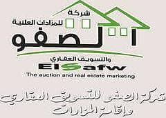 El Safo Auctions And Real Estate Marketing