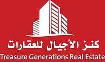 Kanz Al Ajyaal Real Estate