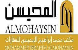 Mohammed Ibrahim Al Muhaisen Real Estate