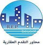 Mhawer Al Takadom Real Estate