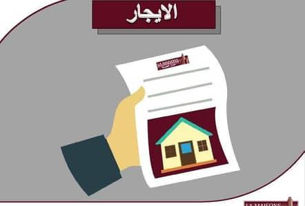 مكتب  للايجار في جدة، المنطقة الغربية - Photo