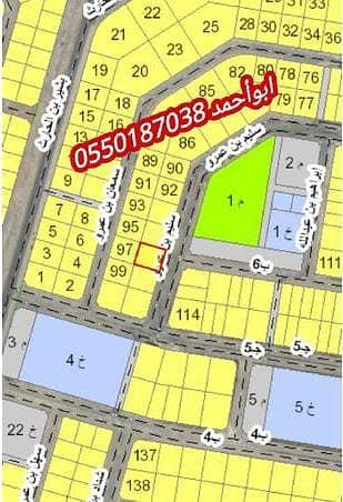 ارض سكنية  للبيع في الخبر، المنطقة الشرقية - Photo