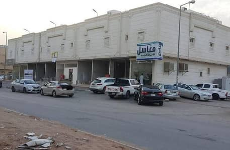 Commercial Building for Sale in Riyadh, Riyadh Region - Photo