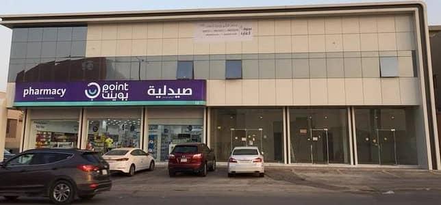 محل تجاري  للايجار في الرياض، منطقة الرياض - Photo