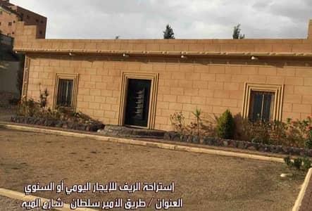 فیلا 3 غرفة نوم للبيع في خميس مشيط، منطقة عسير - Photo