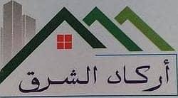 مكتب اركاد الشرق العقاري