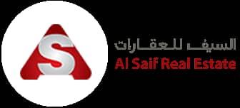 Al Saif Real Estate