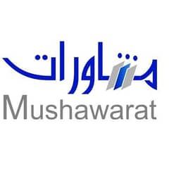 Moshawrat
