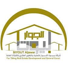 Bayot Al Jiwar Real Estate