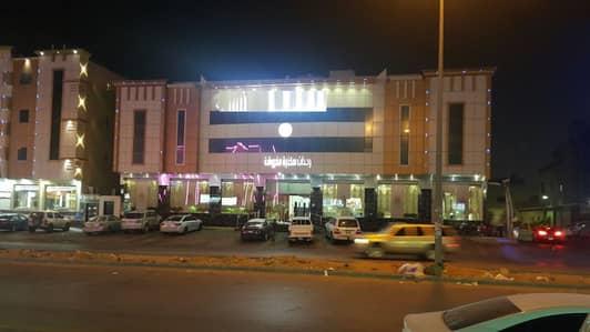 عمارة تجارية  للبيع في الرياض، منطقة الرياض - عمارة شقق مفروشة موقع مميز المساحة 1273م