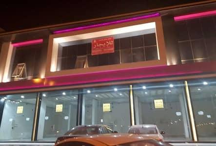 صالة عرض  للبيع في الرياض، منطقة الرياض - Photo